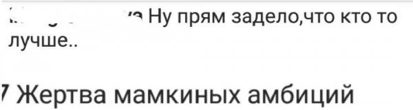 «Задело, что кто-то лучше»: Фанаты высмеяли зависть  Рудковской к успехам детей