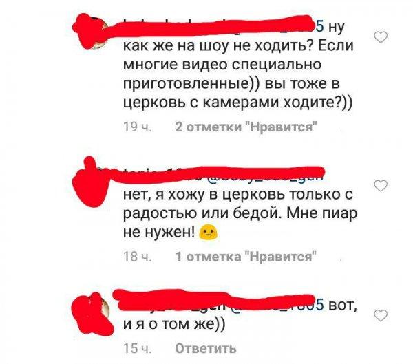 Ради крупного гонорара? Цымбалюк-Романовская согласилась на «разговор» с Богом перед камерами