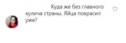 «Главный кулич страны»: Киркоров опозорился стремлением стать новым Богом в Пасху