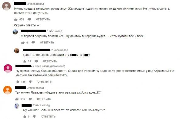 «Не нужно молчать!» - Россияне готовят петицию против участия Алсу в «Евровидении-2019»