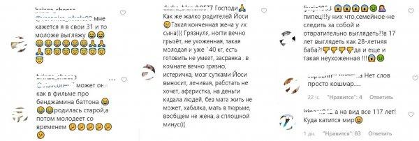 «На вид ей 117 лет!» - Фанаты унизили сестру Саши Черно, которая будет покорять «Дом-2»