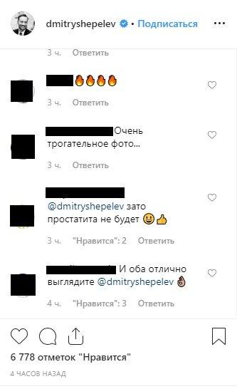 Дмитрий Шепелев не может себе позволить новую машину. «Зато простатита не будет» – утешают фанаты