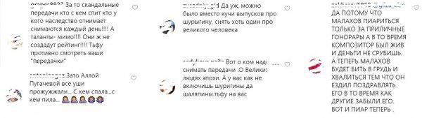 «Наша последняя встреча»: Малахова раскритиковали за хайп на смерти Крылатова