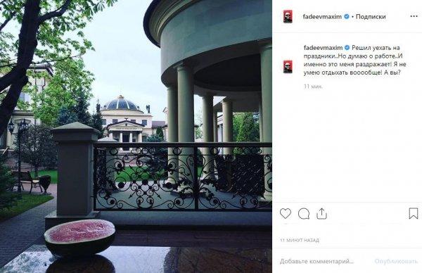 «Думаю о работе» - Фадеев может маскировать измены жене «работой» с Серябкиной
