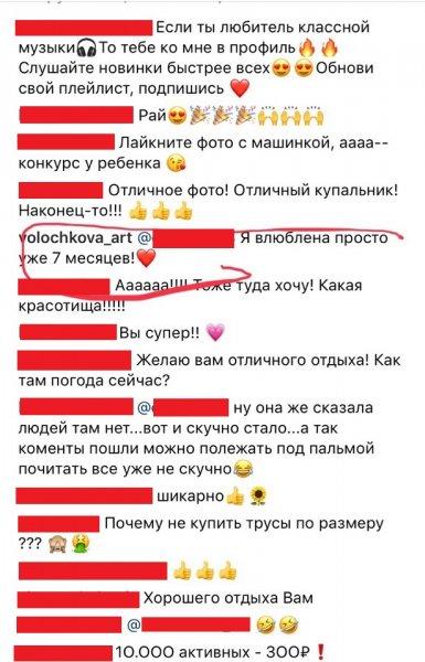 «Кукусю не угомонить»: Фанаты высмеяли Волочкову за ее пафосное хвастовство