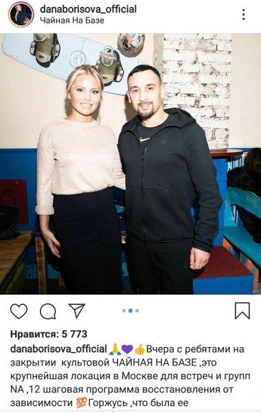 Беременна? Бывшая наркоманка Борисова «засветила» округлившийся живот
