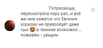 Боязнь льда «убьет» карьеру. Сын Рудковской и Плющенко может отказаться от фигурного катания