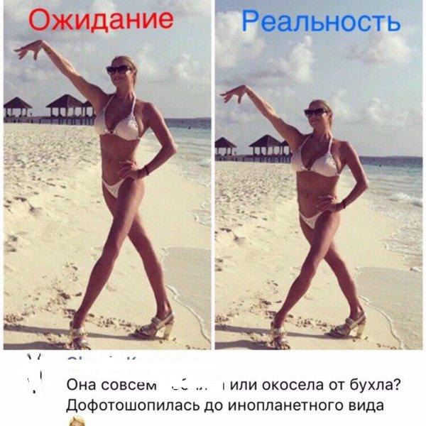«До инопланетного вида» — Фанаты высмеяли Волочкову за неудачный фотошоп