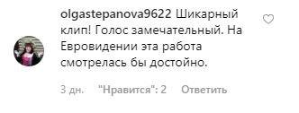 Внук Пугачевой может поехать на «Евровидение-2020»