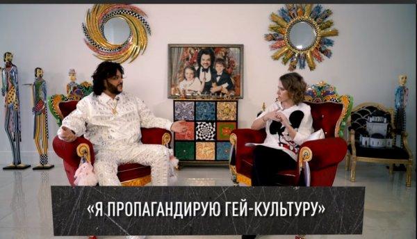 Радужный король? Киркоров признался в пропаганде гей-культуры
