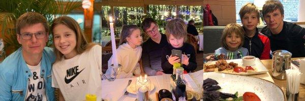 Образцовый папа и муж. Аршавин начал менять свой характер ради детей