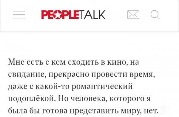 Вылетая Дженнифер Энистон! Богатый ухажёр Барановской спонсировал кардинальные изменения её внешности
