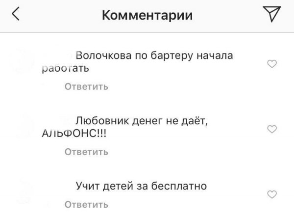 Работа по бартеру? Волочкова дала урок дочери парикмахера за покраску волос