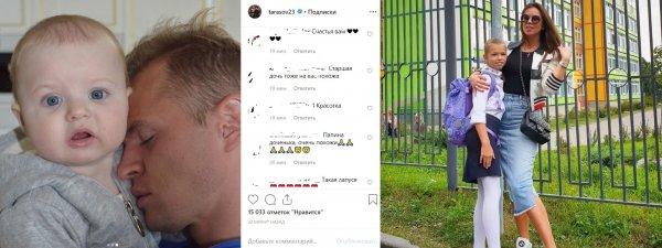 Не зря развелась – Род Бузовой мог «перевестись» из-за Тарасова