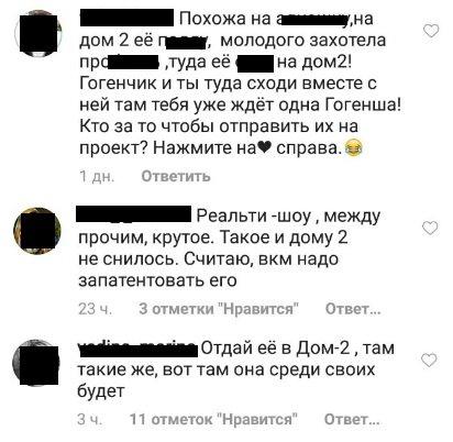 63-летняя жена Гогена Солнцева может стать участницей «Дома-2»