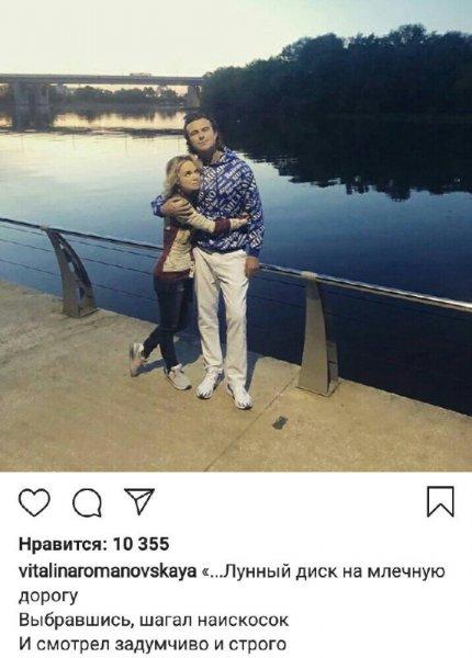Шаляпин оказался трусом? Цымбалюк-Романовская разочаровалась в своём избраннике