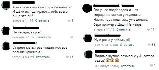 «Не лебедь, а гусь!» – Хейтеры высмеяли Волочкову за второй подбородок