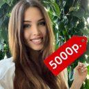 Красиво жить не запретишь! Макияж в салоне невесты Тимати стоит 7 000 рублей