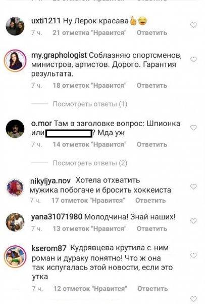 Лера Кудрявцева скрывала от мужа роман с вице-канцлером Австрии?