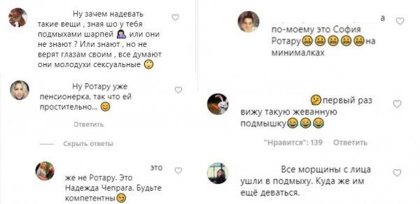 «Морщины ушли в подмышки» – Фанаты Орловой сравнили ведущую «Дома-2» с Ротару