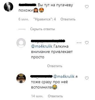 «Метит» на место Аллы? Барановская пытается привлечь внимание Галкина образом Пугачевой