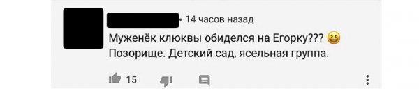 ТНТ унизил Крида по указу победительницы «Холостяка» - Дарьи Клюкиной