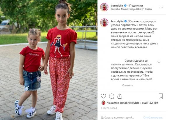 Пьющая мать – горе в семье: Бородина вышла из запоя ради встречи с детьми - сеть