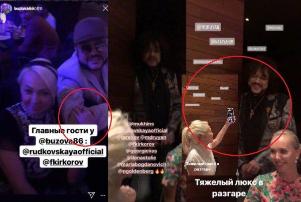 Плющенко, разуй глаза! Киркоров перестал скрывать роман с Рудковской