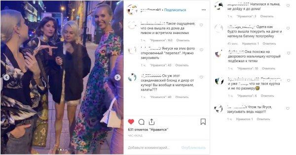 «Вышла издома запивом» - Фанаты заподозрили неряшливую Рудковскую в «пьяных прогулках»