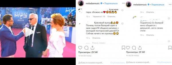 Меладзе может уйти от Джанабаевой. Собчак сдала изменщика?