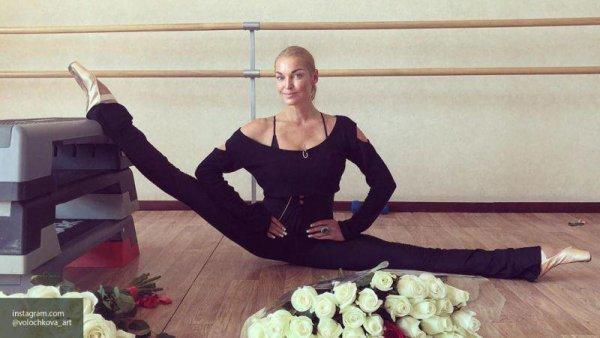 Накатила для храбрости? Анастасия Волочкова чуть не сорвалась с высоты 16-этажного здания