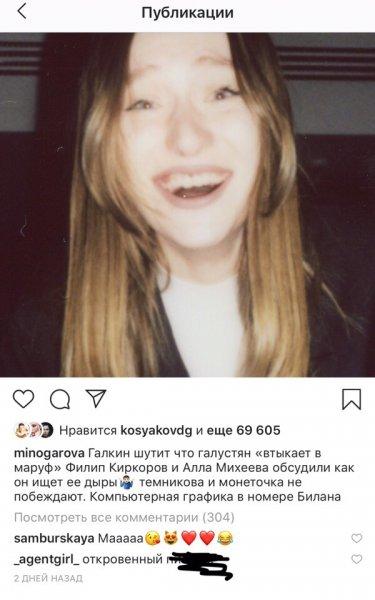 Ивлеева с Миногаровой осквернили своими высказыванием премию «МУЗ-ТВ»
