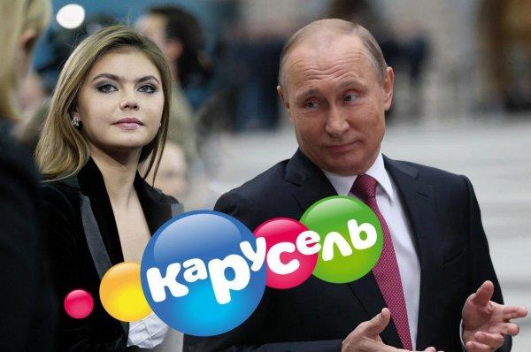 Угодить всеми силами? Расхваливание Кабаевой в эфире «Карусели» - попытка выслужиться перед Путиным