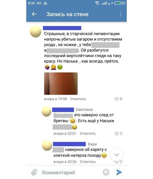 «Убила загаром»: Фанаты пришли в ужас от ног Волочковой со «старческой пигментацией»