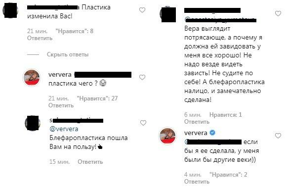 Блефаропластика удалась! Брежнева сделала подтяжку век из-за страха старости