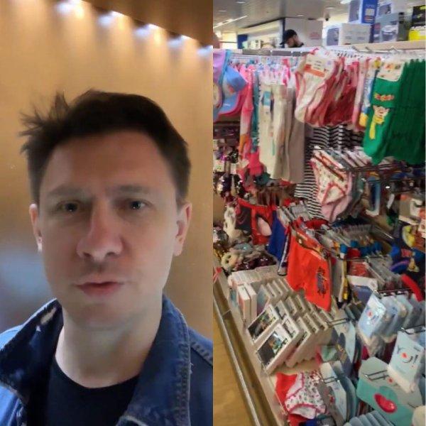 Батрутдинов станет папой! Тимур уже посетил магазин в поисках детской одежды