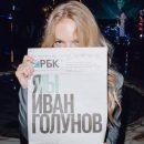 Дмитрия «Голос Путина» уволят? Лиза Пескова стала оппозиционеркой
