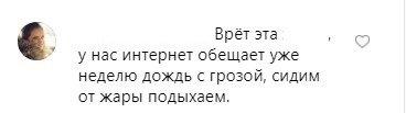 «Лук-лучок» за 100 рублей. Бузова начала покупать вещи в «сэкондах» из-за дешёвой рекламы