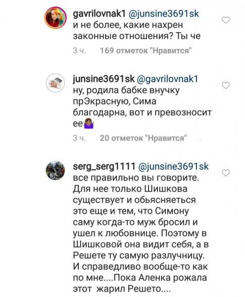 «Будет уже совсем другая история»: Мать Тимати заведомо настраивает дочь репера против ребенка Решетовой