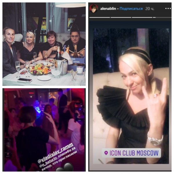 Виски, кола – королева танцпола! Рудковская заменила семью пьянками с подругами