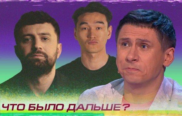 Мальчик для битья. Батрутдинова «изнасиловали и избили» комики Сабурова