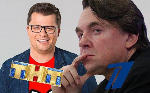 ТНТ VS «Первый канал». Кто заказал унижения Эрнста Харламову?