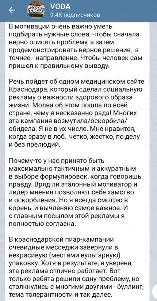 «Забыла, как тебя Степан трепал?» - Водонаева выпрашивает «леща» от оскорблённых толстушек