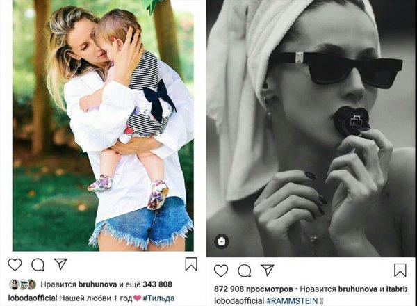 Линдеманн не отпустит дочь от Лободы в Россию