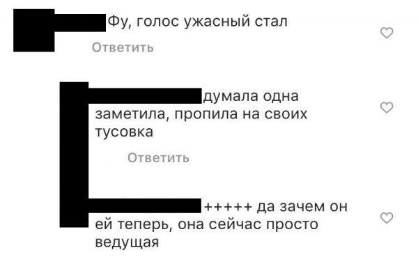 Разогрела свои связки. Орлова «дико» просадила свой голос в московском клубе