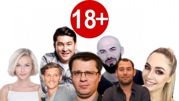 «Случай в стрип-баре»: Харламов, Слепаков, Воля, Джиган и Рудова назвали свои фильмы «18+»