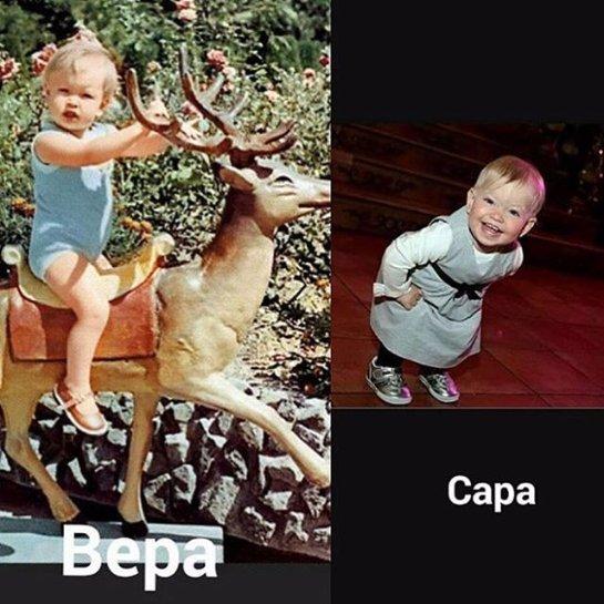 Вера Брежнева сравнила себя с дочерью