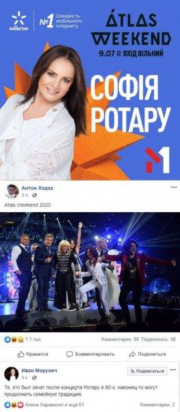 Из певицы в посмешище: Ротару «доживает» свои звездные дни на Украине в образе клоуна