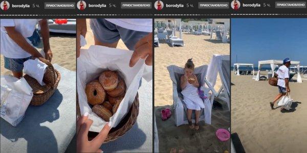 Боится отравиться пирожком? Бородина проверяет на детях пляжную еду в Италии