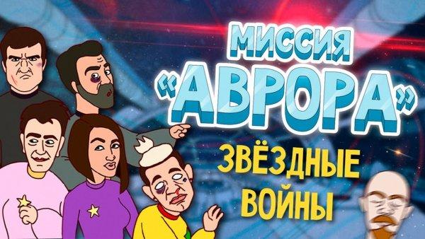 Бузова с «хреном» и ведьма Собчак или как YouTube «обгадил» российский шоу-бизнес?